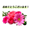 mippon_20181116161615