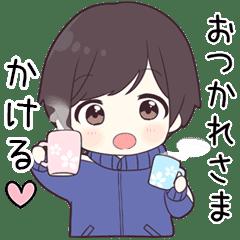 Kakeru Hira Jk Line Stickers Line Store