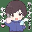 Kazumi hira_jk