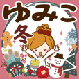Winter sticker of Yumiko