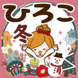 Winter sticker of Hiroko