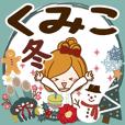 Winter sticker of Kumiko