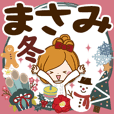 Winter sticker of Masami