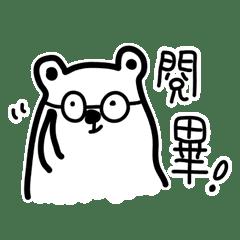 77 bear jump pin