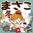 Winter sticker of Masako