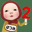【#2】レッドタオルの【はつみ】が動く!!