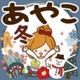 Winter sticker of Ayako