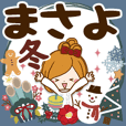 Winter sticker of Masayo