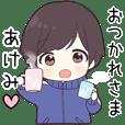 Send to Akemi hira - jersey kun