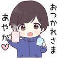 Send to Ayaka hira - jersey kun