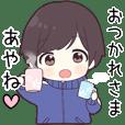 Send to Ayane hira - jersey kun