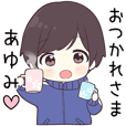 Send to Ayumi hira - jersey kun