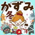 Winter sticker of Kazumi
