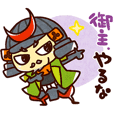 sakon-kun