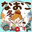 Winter sticker of Naoko