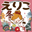 Winter sticker of Eriko