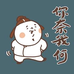 國文系的胖古人第二彈(實用篇)
