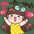 Joon Love Daddy
