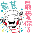 CHIA YUN's sticker