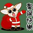 大耳狐奶茶 - 冬之物語