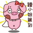 Coco Pig -Name stickers - Miss Zhong
