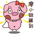 Coco Pig -Name stickers - Miss Liao