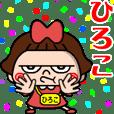 ちょいワルひろこちゃん☆