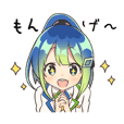 Aoi-Chan, 1st Official sticker of Daiya