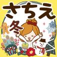 Winter sticker of Sachie