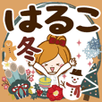 Winter sticker of Haruko