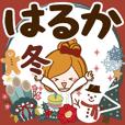 Winter sticker of Haruka