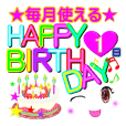 ★でか文字★誕生日★毎月・毎日使える★v1