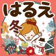 Winter sticker of Harue
