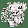 Pig of Litreelin