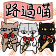 Accompanying cat 3--Concert Band Cat
