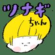 TSUNEGI_CHAN_standard