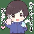 Kayoko hira_jk