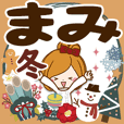 Winter sticker of Mami