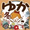 Winter sticker of Yuka