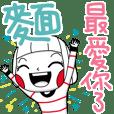 MIEN's sticker