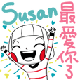 Susan's sticker