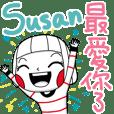 Susan的貼圖