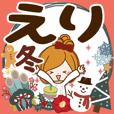 Winter sticker of Eri