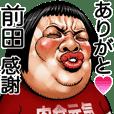 Maeda dedicated Face dynamite!
