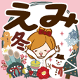 Winter sticker of Emi