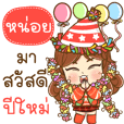 """Nhoi"" Happy festival"