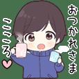 Kokoro hira_jk