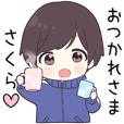 Sakura hira_jk