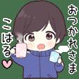 Koharu hira_jk