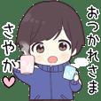 Sayaka hira_jk